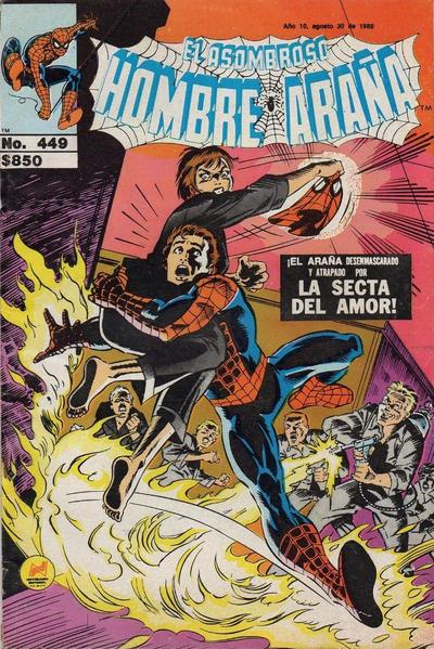 Cover for El Asombroso Hombre Araña (Novedades, 1980 series) #449