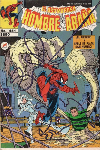 Cover for El Asombroso Hombre Araña (Novedades, 1980 series) #451