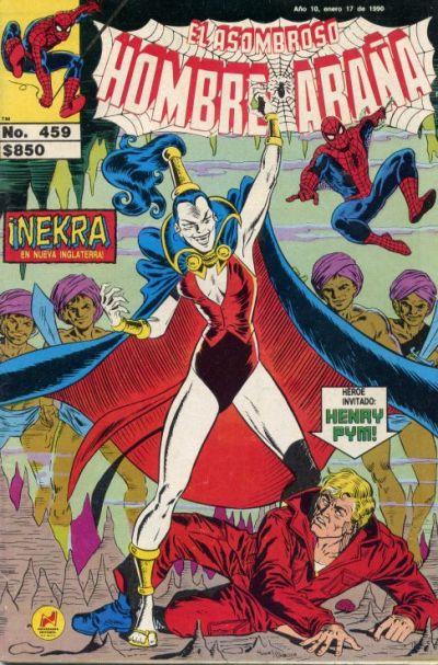 Cover for El Asombroso Hombre Araña (Novedades, 1980 series) #459