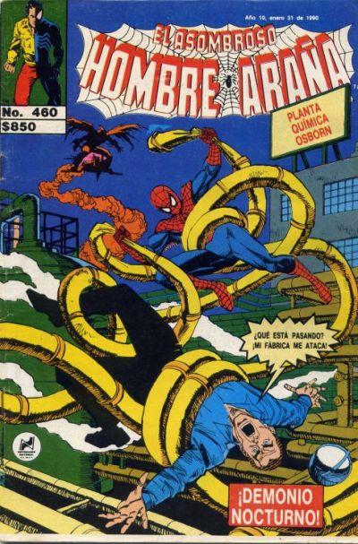 Cover for El Asombroso Hombre Araña (Novedades, 1980 series) #460