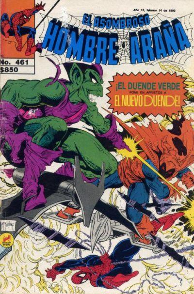 Cover for El Asombroso Hombre Araña (Novedades, 1980 series) #461
