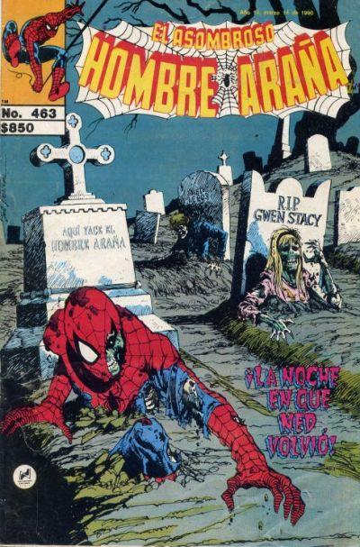 Cover for El Asombroso Hombre Araña (Novedades, 1980 series) #463