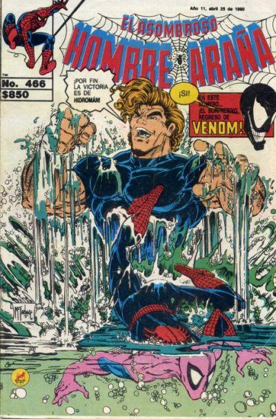 Cover for El Asombroso Hombre Araña (Novedades, 1980 series) #466