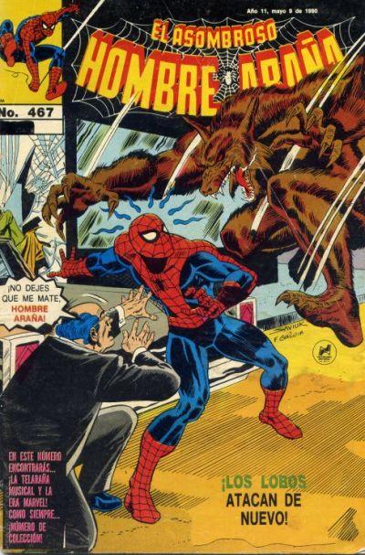 Cover for El Asombroso Hombre Araña (Novedades, 1980 series) #467