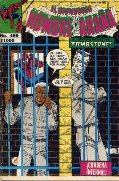Cover for El Asombroso Hombre Araña (Novedades, 1980 series) #469