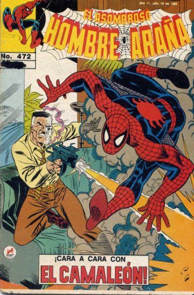 Cover for El Asombroso Hombre Araña (Novedades, 1980 series) #472