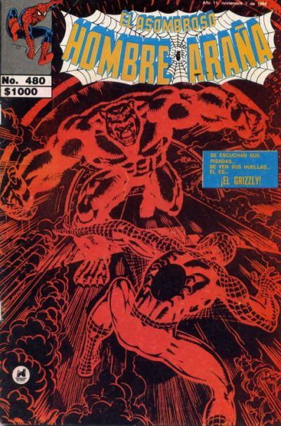 Cover for El Asombroso Hombre Araña (Novedades, 1980 series) #480