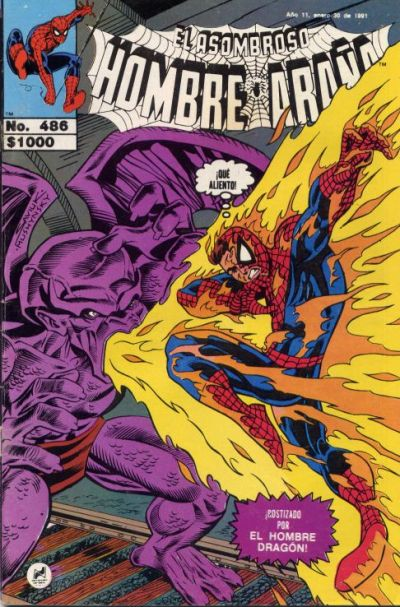 Cover for El Asombroso Hombre Araña (Novedades, 1980 series) #486