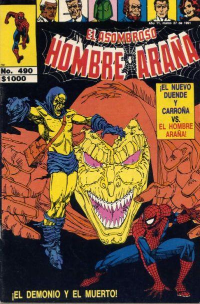 Cover for El Asombroso Hombre Araña (Novedades, 1980 series) #490
