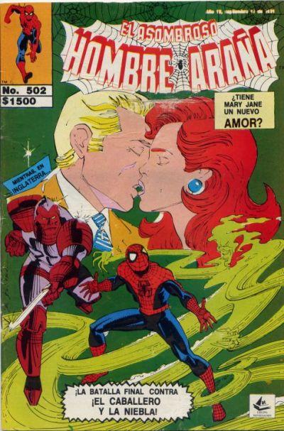 Cover for El Asombroso Hombre Araña (Novedades, 1980 series) #502
