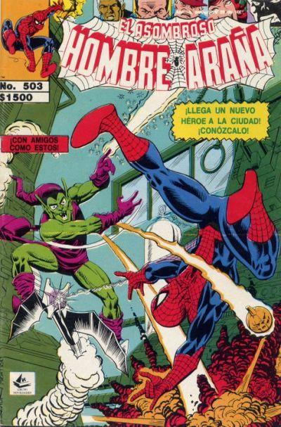 Cover for El Asombroso Hombre Araña (Novedades, 1980 series) #503