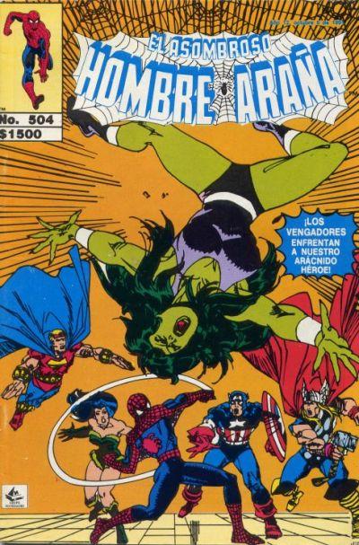 Cover for El Asombroso Hombre Araña (Novedades, 1980 series) #504