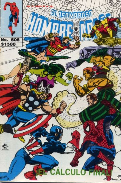 Cover for El Asombroso Hombre Araña (Novedades, 1980 series) #505