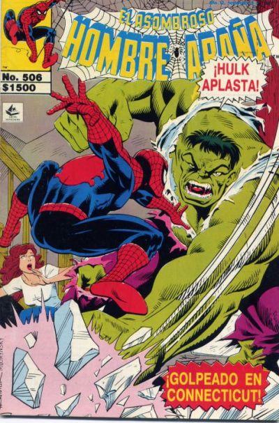 Cover for El Asombroso Hombre Araña (Novedades, 1980 series) #506