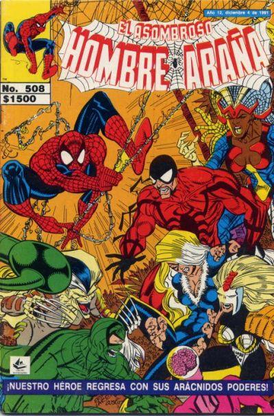 Cover for El Asombroso Hombre Araña (Novedades, 1980 series) #508