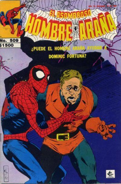 Cover for El Asombroso Hombre Araña (Novedades, 1980 series) #509