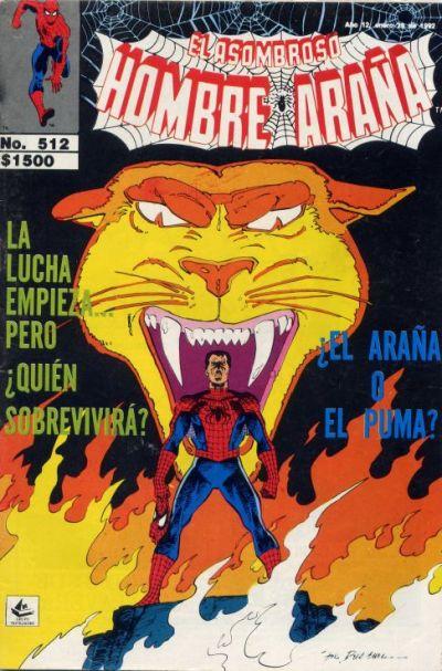 Cover for El Asombroso Hombre Araña (Novedades, 1980 series) #512