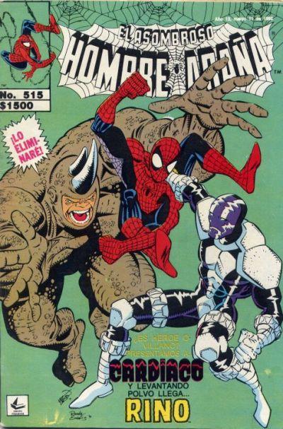 Cover for El Asombroso Hombre Araña (Novedades, 1980 series) #515