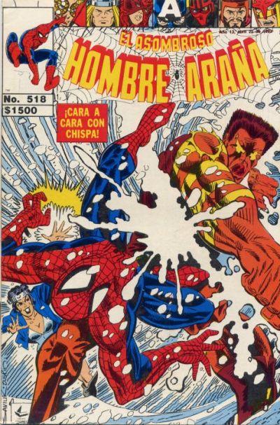 Cover for El Asombroso Hombre Araña (Novedades, 1980 series) #518
