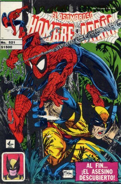 Cover for El Asombroso Hombre Araña (Novedades, 1980 series) #521