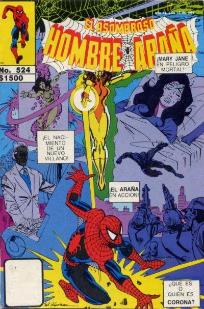 Cover for El Asombroso Hombre Araña (Novedades, 1980 series) #524