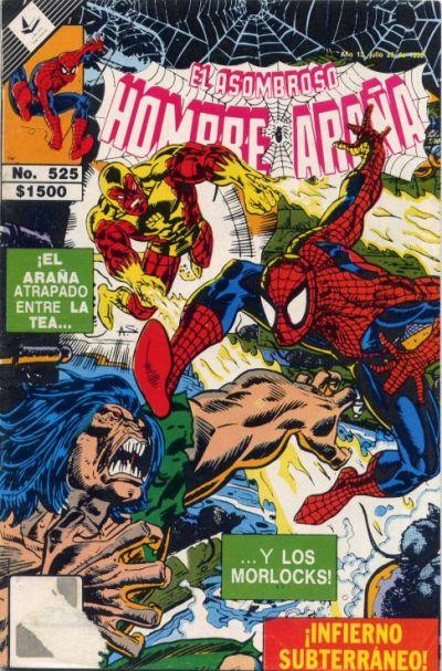 Cover for El Asombroso Hombre Araña (Novedades, 1980 series) #525