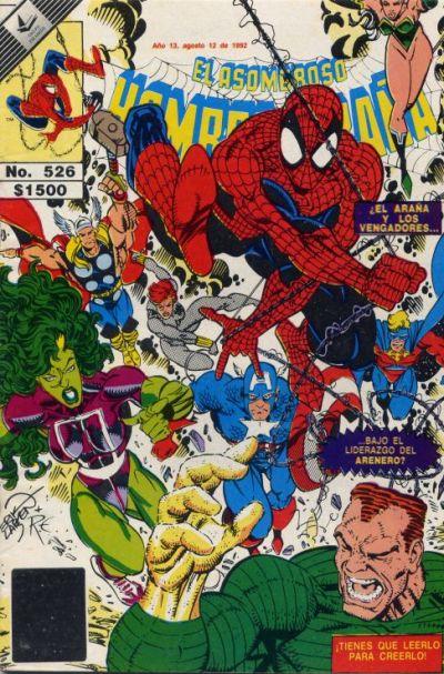 Cover for El Asombroso Hombre Araña (Novedades, 1980 series) #526