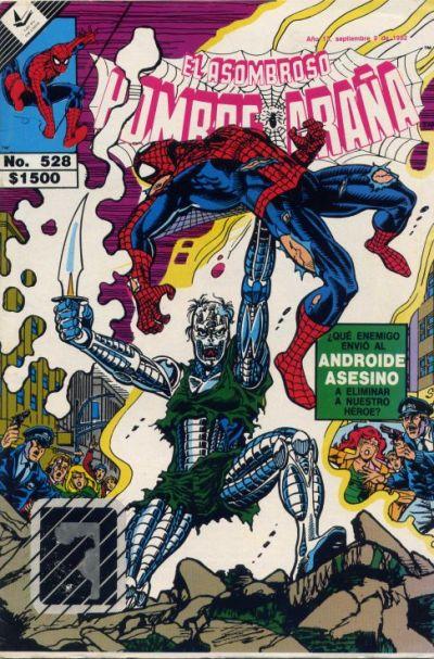 Cover for El Asombroso Hombre Araña (Novedades, 1980 series) #528