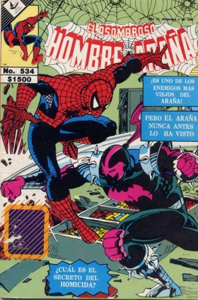 Cover for El Asombroso Hombre Araña (Novedades, 1980 series) #534