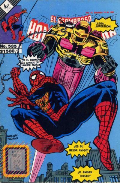 Cover for El Asombroso Hombre Araña (Novedades, 1980 series) #535