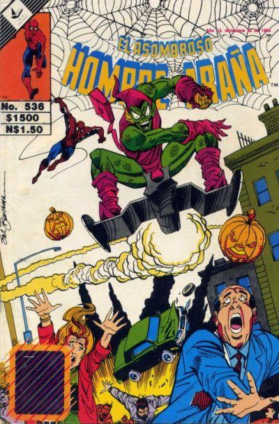 Cover for El Asombroso Hombre Araña (Novedades, 1980 series) #536