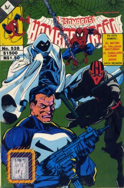 Cover for El Asombroso Hombre Araña (Novedades, 1980 series) #538