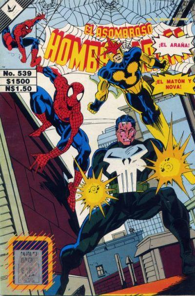 Cover for El Asombroso Hombre Araña (Novedades, 1980 series) #539
