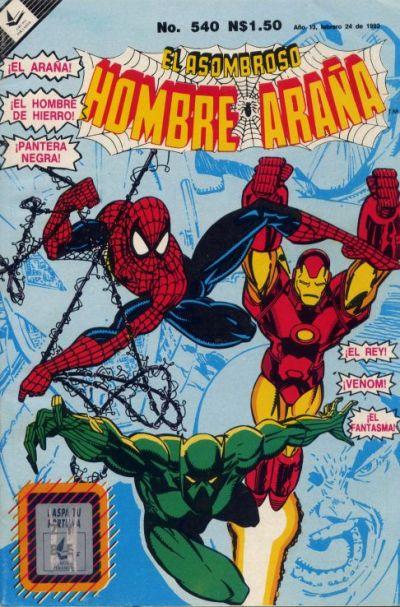 Cover for El Asombroso Hombre Araña (Novedades, 1980 series) #540