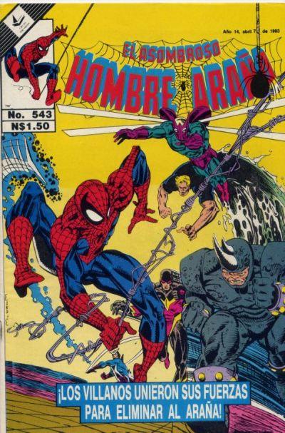 Cover for El Asombroso Hombre Araña (Novedades, 1980 series) #543