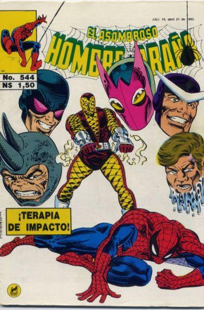 Cover for El Asombroso Hombre Araña (Novedades, 1980 series) #544