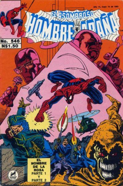 Cover for El Asombroso Hombre Araña (Novedades, 1980 series) #546