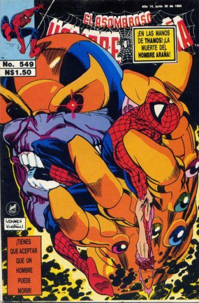 Cover for El Asombroso Hombre Araña (Novedades, 1980 series) #549