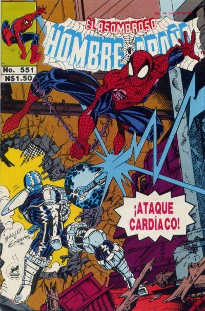 Cover for El Asombroso Hombre Araña (Novedades, 1980 series) #551