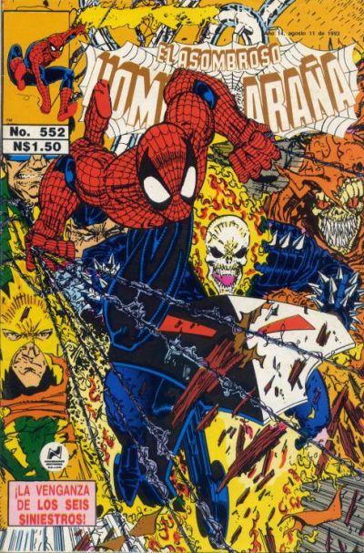 Cover for El Asombroso Hombre Araña (Novedades, 1980 series) #552