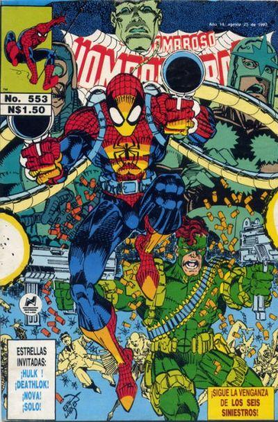 Cover for El Asombroso Hombre Araña (Novedades, 1980 series) #553