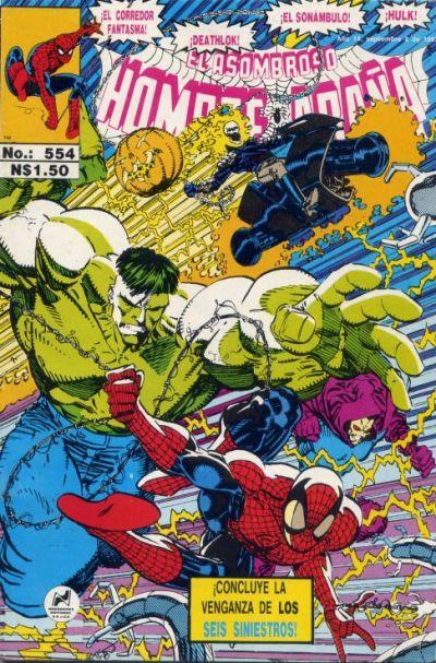 Cover for El Asombroso Hombre Araña (Novedades, 1980 series) #554