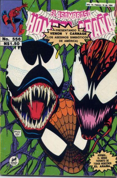 Cover for El Asombroso Hombre Araña (Novedades, 1980 series) #556