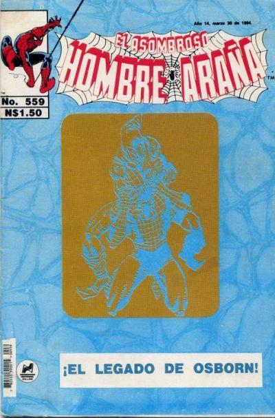 Cover for El Asombroso Hombre Araña (Novedades, 1980 series) #559