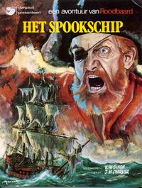 Cover Thumbnail for Roodbaard (Oberon; Dargaud Benelux, 1976 series) #5 - Het spookschip