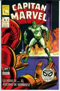 Cover Thumbnail for Capitán Marvel (Editora de Periódicos La Prensa S.C.L., 1968 series) #12