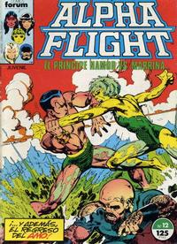 Cover Thumbnail for Alpha Flight (Planeta DeAgostini, 1985 series) #12
