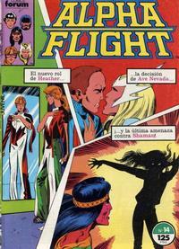 Cover Thumbnail for Alpha Flight (Planeta DeAgostini, 1985 series) #14
