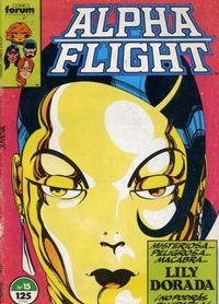 Cover Thumbnail for Alpha Flight (Planeta DeAgostini, 1985 series) #15