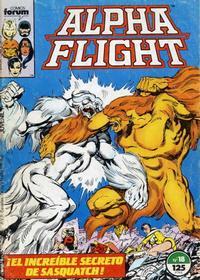 Cover Thumbnail for Alpha Flight (Planeta DeAgostini, 1985 series) #18